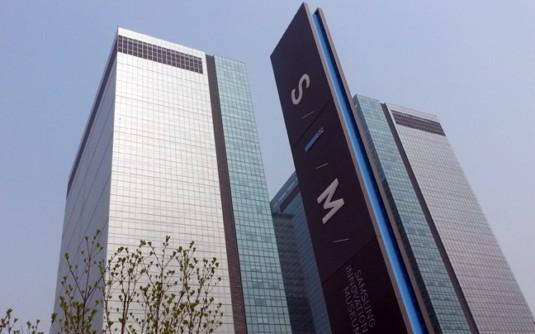 Samsung Innovation Museum
