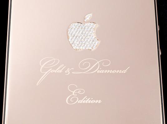 Bespoke Diamonds iPhone 5