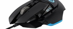 The top gaming mouse