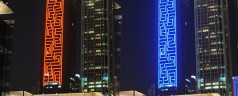 Spanish LEDs for the largest maze in the world | Dubai